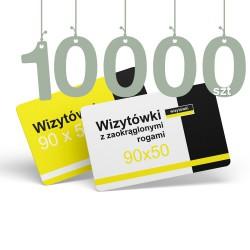 Wizytówki z zaokrąglonymi rogami 10000szt