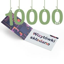 Wizytówki składane 10000szt